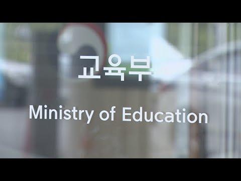 초ㆍ중ㆍ고 수업료ㆍ급식비, 신용카드로 자동 납부 / 연합뉴스TV (YonhapnewsTV)