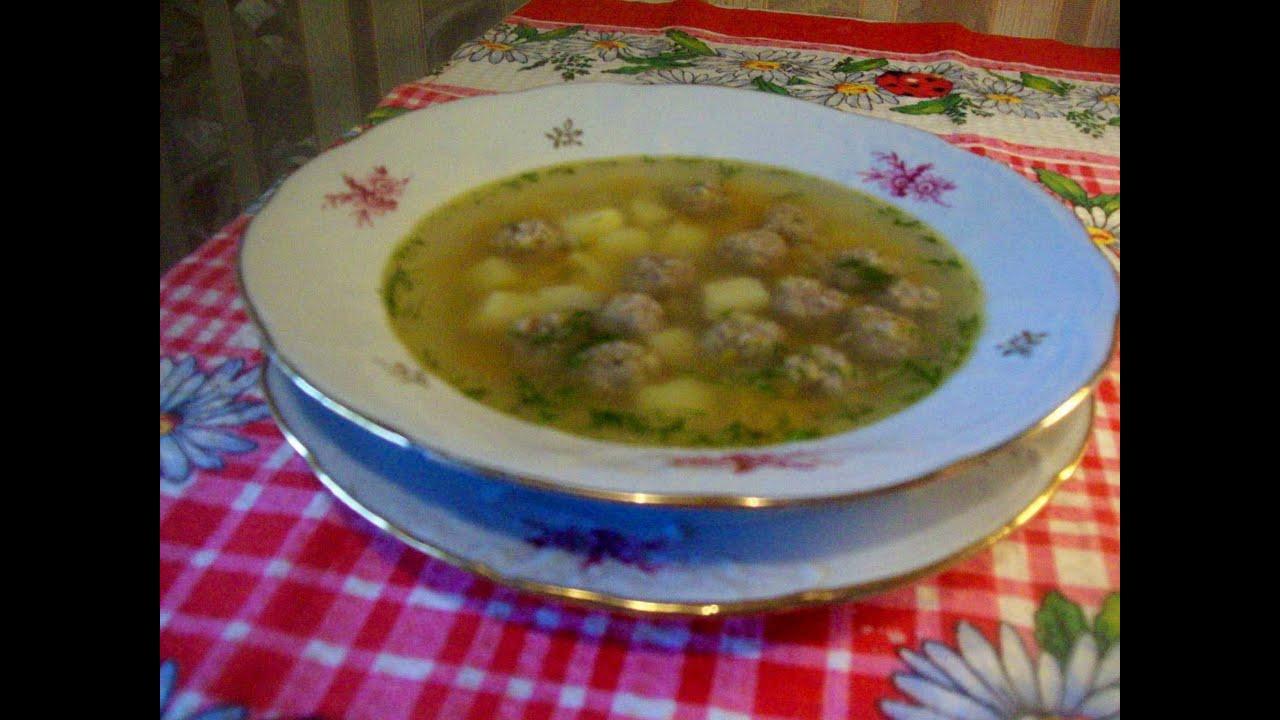 Самый вкусный суп с фрикадельками рецепт