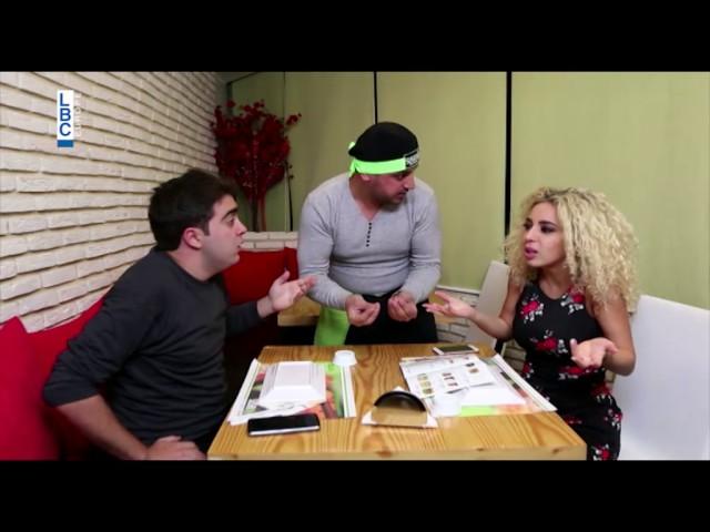Ktir Salbe Show - Episode 20  -  إنتي قبلانة