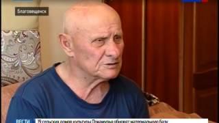 Ветеран Советско-японской войны поделился воспоминаниями