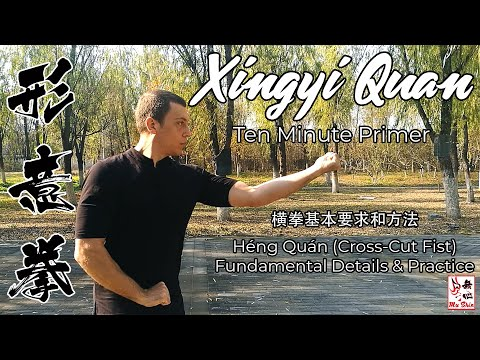 Xingyi Quan Ten Minute Primer - Heng Quan (Cross-Cut Fist)