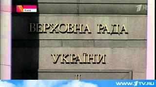 17.03.2015.  Донецк и Луганск  о статусе Донбасса