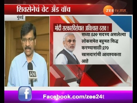 No Confidence Motion Against NDA Govt Update At 11 AM