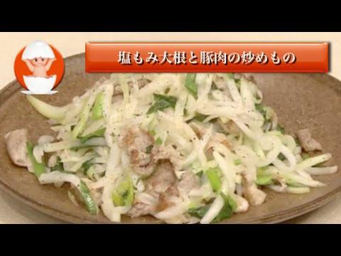 【3分クッキング】塩もみ大根と豚肉の炒めもの