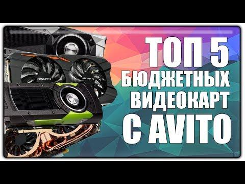 Семейства видеокарт AMD Radeon -