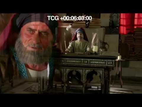ابن رشد (القاضى الفيلسوف)                 Ibn Rushd