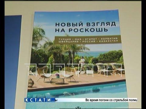 Видео: Нижегородские турфирмы отреагировали на вспышку коронавируса в новых странах