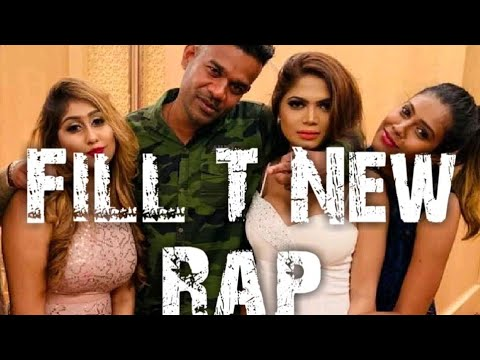 Fill T | New Sinhala Rap | 3 n 2