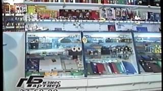 видео магазин стендов и табличек