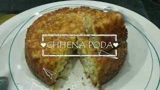CHHENA PODA (CHEESE CAKE) | BY T - KITCHEN LAB | Famous desert from Odisha.