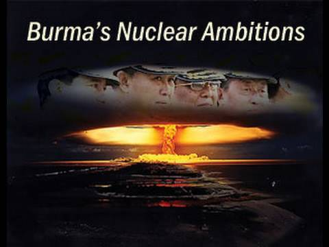 Burma's Nuclear Ambitions - Trailer