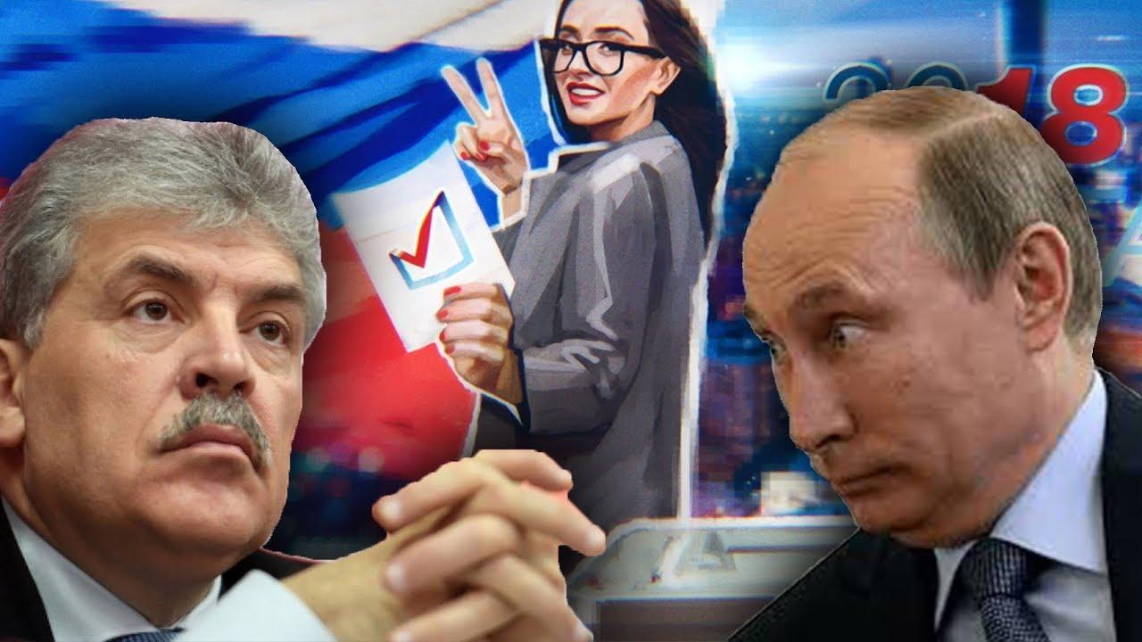 Владимир Путин проголосовал на Выборах-2018 — видео ...