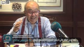 مصر العربية |أحمد البرعي: النظام الحالي لا يتحمل المسئولية الكاملة لسوء الأوضاع