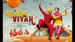 Kaake Da Viyah Full Movie Review | Jordan Sandhu | Preeti Sapru | ABP Sanjha