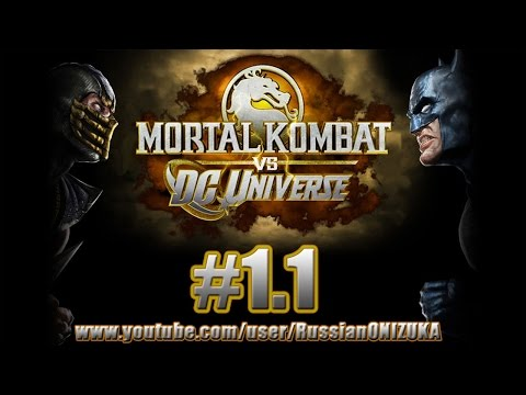 DC Universe Online! Первый Подвиг , Первый инстанс! Трудно , но возможно!Часть 2