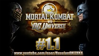 Mortal Kombat VS DC Universe #1.1 - The Flash