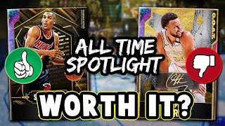 NBA 2K20 WHICH FREE ALL TIME SPOTLIGHT SIM REWARDS CARDS ARE WORTH GETTING? - NBA 2K20 MyTEAM