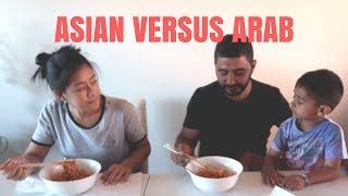SPICY CHILI CHALLENGE ROUND 2 - ASIAN V ARAB! | Team VMF
