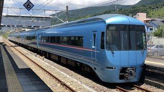 【臨時】小田急 60000形 MSE 60254F 特急 ふじさん32号 新宿行き 松田駅