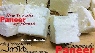 How to Make Paneer / Indian Cottage Cheese at home/Homemade Super Soft Paneer Recipe
