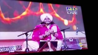 Maasumiyat   Dr. Satinder Sartaaj Saab   Ptc punjabi awards 26th May, 2016   PAP ground, Jalandhar  