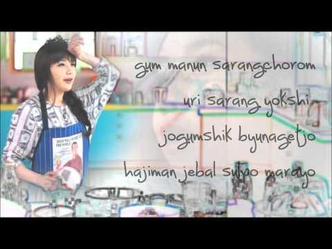 Park Bom [2ne1] - You and I [Easy-to-Read Romanized Lyrics] ♥