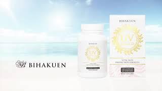 【BIHAKUEN】ビハクエン UVシールド コンセプトは、日焼け止めしながらホワイトニング