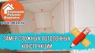 видео Монтаж конструкций на высоте