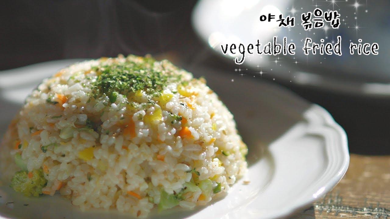 비건 요리 • Vegan Cooking 002