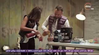 قعدة رجالة - شوف دينا الشربيني وعلاقتها بالمطبخ