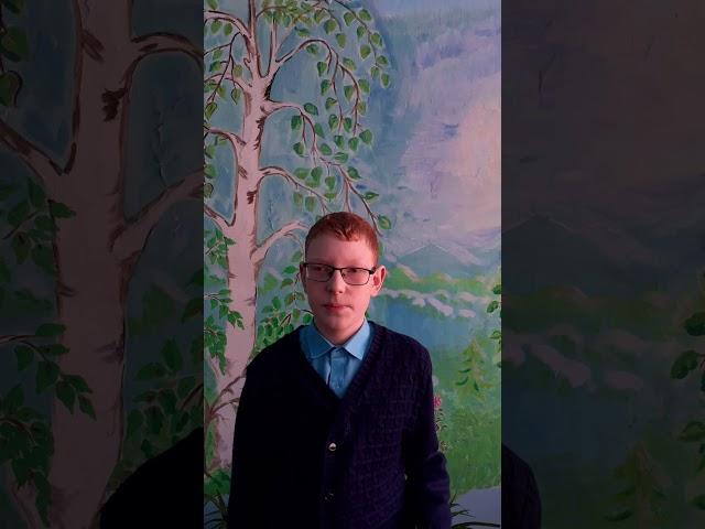 Изображение предпросмотра прочтения – ВладиславФедотов читает произведение «Весенняя гроза (Люблю грозу вначале мая…)» Ф.И.Тютчева