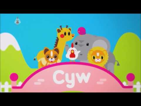 S4C - Cyw intro and outro (15/05/2017)