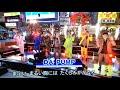 DA PUMP 大阪 道頓堀より生中継 2018.12.11