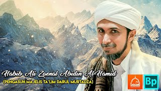 Video Kejujuran Membawa Kejayaan Di Hari Kiamat - Habib Ali Zaenal Abidin Al Hamid download MP3, 3GP, MP4, WEBM, AVI, FLV April 2018