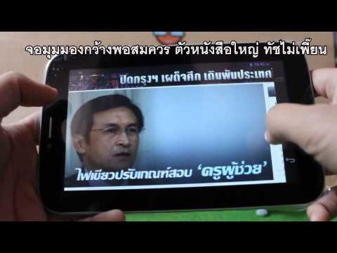 Stepgeek Special review tablet Qkong โทรได้ ราคาถูก และสมบุรณ์แบบที่สุด ในราคานี้