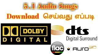 5.1 songs download  செய்வது எப்படி //  download in WAV /FLAC high quality song //3Tech