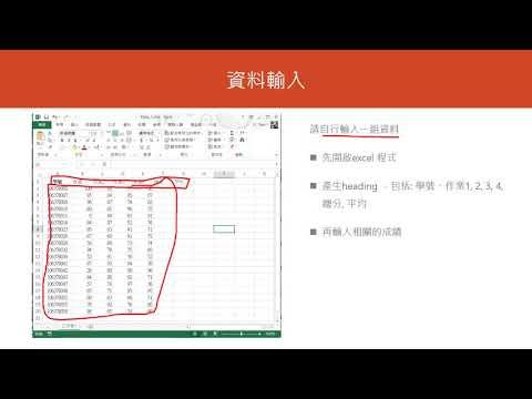 Excel 基礎教學 1 - YouTube