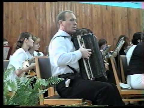 Концерт для баяна с оркестром  Ю Шишаков