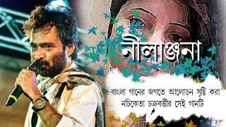 Gambar cover Nachiketa Hits   Se Pratham Prem Amar   Nilanjana   Nachiketa Chakraborty   নচিকেতা
