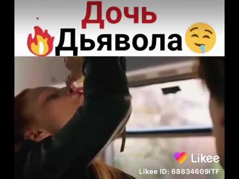 """:""""0 фильм °Моя чертовски хорошая подруга°"""