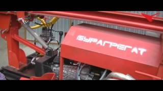 Покупка буровой установки Стронг Гидро 80 (Пермь)