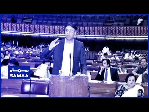 Asad Umar Speech in National Assembly Today | SAMAA TV | 13 May 2019