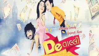 De Taali Gujarati Movie Songs Jukebox   Best Gujarati Songs 2016
