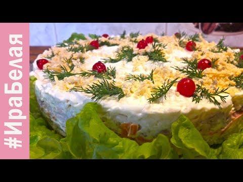 Салат с кальмарами. Простой вкусный рецепт. Новый салат к празднику.из YouTube · Длительность: 3 мин12 с