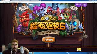 Hearthstone: Free Packs - Evento Taiwan