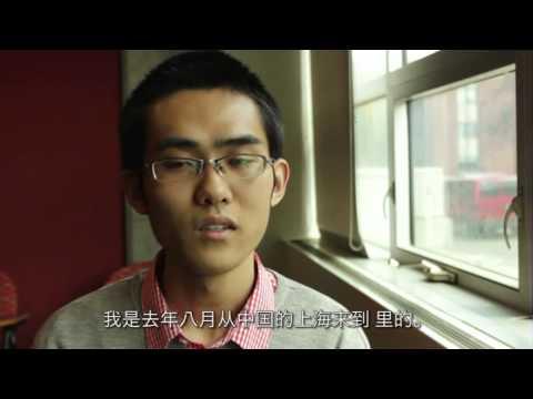 Asian Fellowship 41