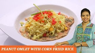 Peanut Omlet With Corn Fried Rice - Mrs Vahchef