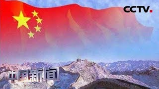 [中国新闻] 中国各地多彩活动迎佳节 | CCTV中文国际