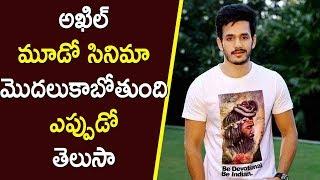 Akhils Third Movie Project Confirmed With Venky Atluri   Latest Telugu Cinema News