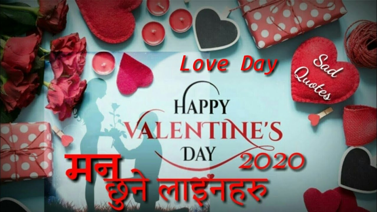 Day lines touching valentines heart Heart Touching